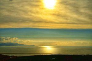Van Gölü'nden Süphan